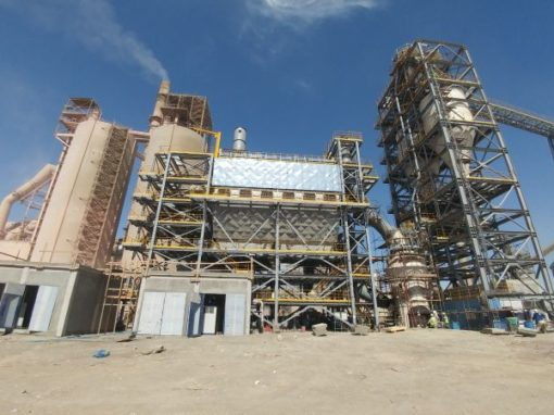 Industry/ Cement – BMIC Assiut Egypt – coal conversion, engineering and mechanical erection